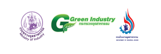http://greenindustry.diw.go.th Logo